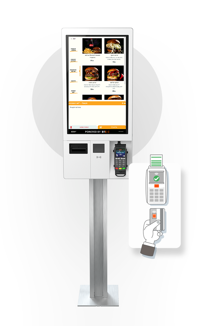 One of the products of Bite Technology Kiosk Stand